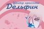 Администратор в салон красоты Дельфин требуется