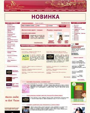 new_design_