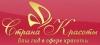 Di'fene, центр красоты и здоровья