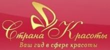 Luna Rossa, салон красоты