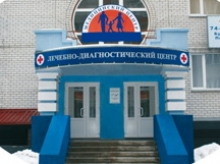 Пересвет, медицинский центр