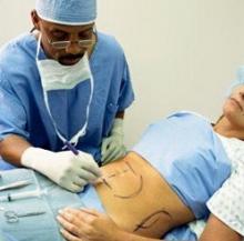 Пластическая хирургия ДМС Наследие