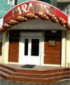 Paradise-club (Парадиз), салон красоты
