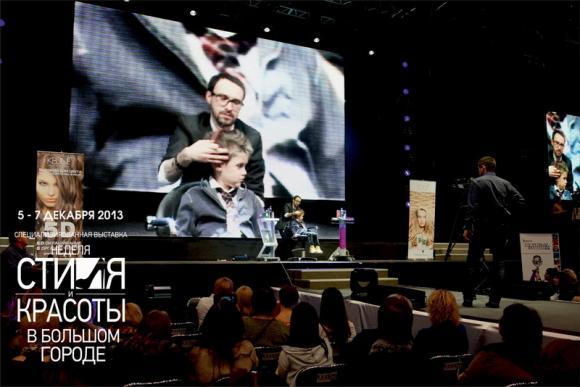 Выступление Андрея Ватутина выставка