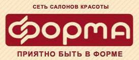 Salon_krasoty_Forma_logo